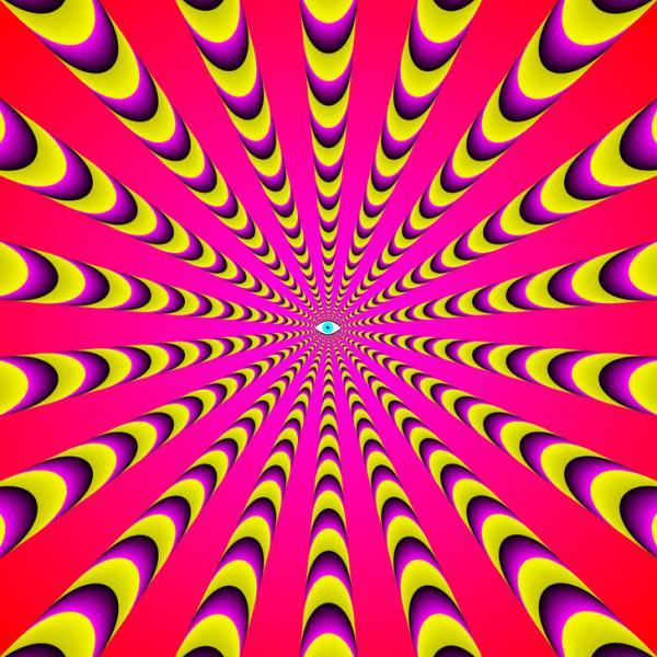 Illusione Ottica - Dio ti vede...