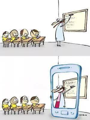 Innovazione nella scuola...